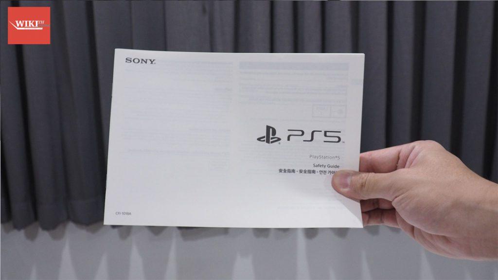 แกะกล่อง PS5 24