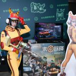 Taipei Game Show 2021 จัดงานผสมผสานแบบ Physical และ Virtual ในธีม Keep On Gaming