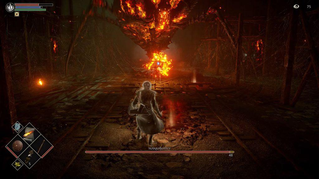 Demons Souls Remake 06