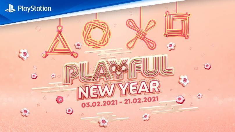 Play ให้มัน วันตรุษจีน! ด้วยแคมเปญ Playful Festival