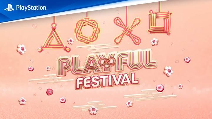 Playful Festival 2