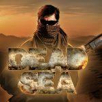 Exclusive: อดีตพับลิชเชอร์ Dead Sea เล่าย้อนความหลัง [ARTICLE]