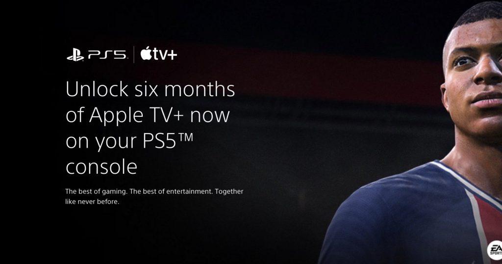 PlayStation มอบสิทธิพิเศษสมาชิก Apple TV+ ฟรี 6 เดือน ให้กับผู้เล่น PS5