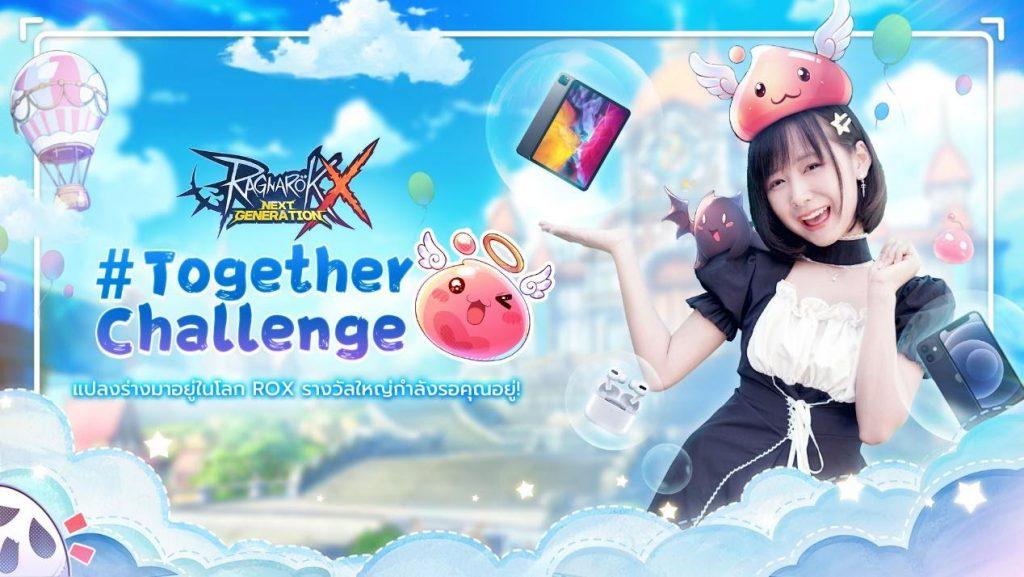 Ragnarok X: Next Generation จัดกิจกรรม #TogetherChallenge ให้ผู้เล่นชาวไทยได้ร่วมสนุกทาง TikTok